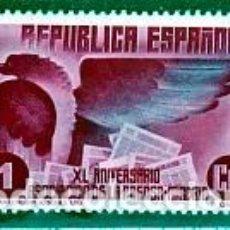 Sellos: ESPAÑA.- Nº 711 REPUBLICA ESPAÑOLA, ASOCIACION DE LA PRENSA NUEVO SIN CHARNELA.. Lote 270364643