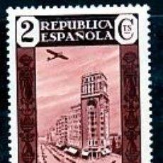 Sellos: ESPAÑA.- Nº 712 REPUBLICA ESPAÑOLA, ASOCIACION DE LA PRENSA NUEVO SIN CHARNELA.. Lote 270364828