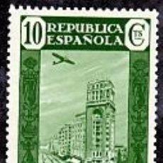 Sellos: ESPAÑA.- Nº 714 REPUBLICA ESPAÑOLA, ASOCIACION DE LA PRENSA NUEVO SIN CHARNELA.. Lote 270365118