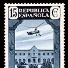 Sellos: ESPAÑA.- Nº 715 REPUBLICA ESPAÑOLA, ASOCIACION DE LA PRENSA NUEVO SIN CHARNELA.. Lote 270365248