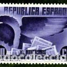 Sellos: ESPAÑA.- Nº 716 REPUBLICA ESPAÑOLA, ASOCIACION DE LA PRENSA NUEVO SIN CHARNELA.. Lote 270365348