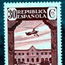 Sellos: ESPAÑA.- Nº 718 REPUBLICA ESPAÑOLA, ASOCIACION DE LA PRENSA NUEVO SIN CHARNELA.. Lote 270365633