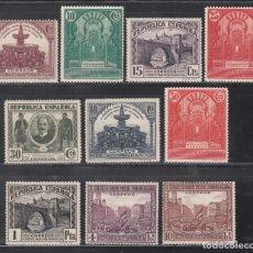Sellos: ESPAÑA, 1935 EDIFIL Nº 604 / 613 /*/ III CONGRESO DE LA UNIÓN POSTAL PANAMERICANA. Lote 270926698