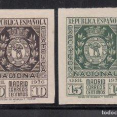 Sellos: ESPAÑA, 1936 EDIFIL Nº 727 / 728 /**/ EXPOSICIÓN FILATÉLICA DE MADRID. SIN FIJASELLOS. Lote 270940078