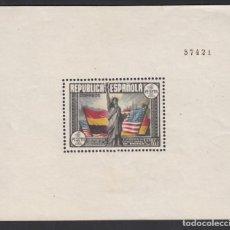 Sellos: ESPAÑA. 1938 EDIFIL Nº 764 /*/, ANIVERSARIO DE LA CONSTITUCIÓN DE LOS EE.UU,. Lote 270953163