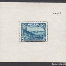 Sellos: ESPAÑA. 1938 EDIFIL Nº 758 /**/, DEFENSA DE MADRID, SIN FIJASELLOS. Lote 270954078