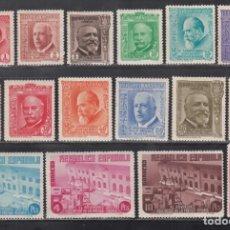 Sellos: ESPAÑA, 1936 EDIFIL Nº 695 / 710 /*/, XL ANIVERSARIO DE LA ASOCIACIÓN DE LA PRENSA.. Lote 270958318