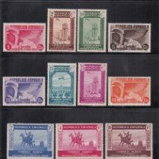 Sellos: ESPAÑA, 1936 EDIFIL Nº 711 / 725 /*/, XL ANIVERSARIO DE LA ASOCIACIÓN DE LA PRENSA.. Lote 270958668