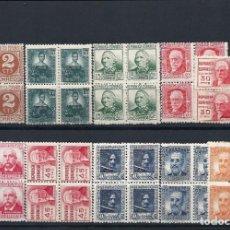 Sellos: REPÚBLICA ESPAÑOLA. AÑO 1936-38. CIFRA Y PERSONAJES.. Lote 271157538