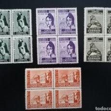 Sellos: ESPAÑA 1931 FRANQUICIA POSTAL EDIFIL 19/22 BLOQUE DE CUATRO REPÚBLICA ESPAÑOLA CORTES CONSTITUYENTES. Lote 271384148