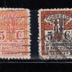 Sellos: BARCELONA EDIFIL 09/12 USADOS. ESCUDO DE LA CIUDAD. AÑO 1932-1935. Lote 271401313