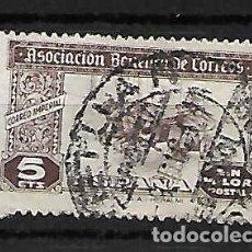Sellos: CORREO IMPERIAL. ESPAÑA. SELLO AÑO 1937. Lote 271543463
