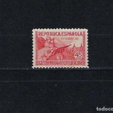 Sellos: REPÚBLICA ESPAÑOLA.AÑO 1938.. Lote 271861208