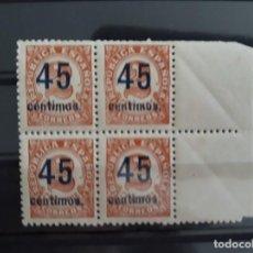 Sellos: BLOQUE 4 EDIFIL 743 ** BORDE DE HOJA ESPAÑA REPUBLICA 1938. Lote 273402378