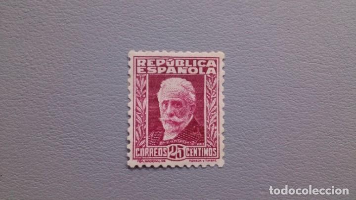 ESPAÑA-1931-32-II REPUBLICA - EDIFIL 658 - MH* - NUEVO - BIEN CENTRADO - LUJO - VALOR CATALOGO 90€ (Sellos - España - II República de 1.931 a 1.939 - Nuevos)