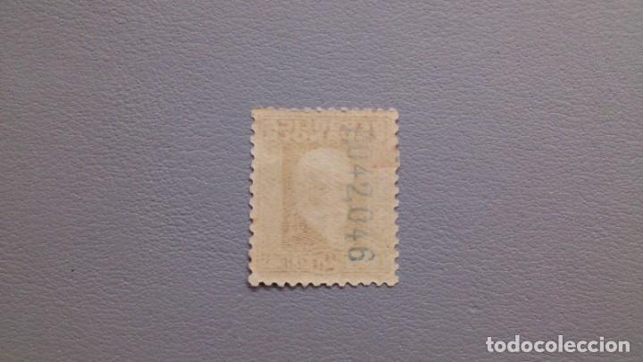 Sellos: ESPAÑA-1931-32-II REPUBLICA - EDIFIL 658 - MH* - NUEVO - BIEN CENTRADO - LUJO - VALOR CATALOGO 90€ - Foto 2 - 273491753