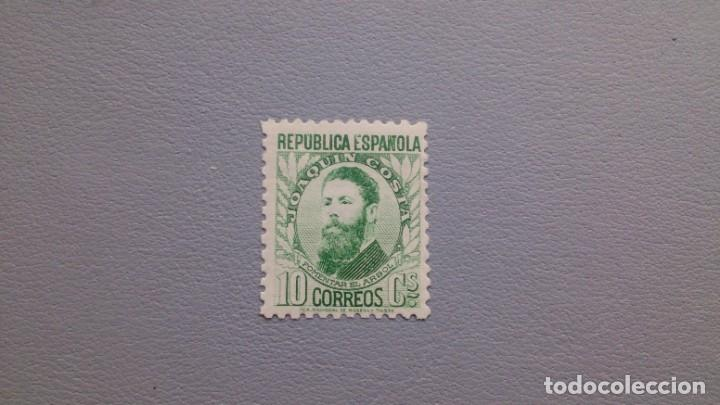 ESPAÑA- 1931- II REPUBLICA - EDIFIL 656 - MNH** - NUEVO - BIEN CENTRADO - LUJO - VALOR CATALOGO 49€ (Sellos - España - II República de 1.931 a 1.939 - Nuevos)