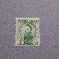 Sellos: ESPAÑA- 1931- II REPUBLICA - EDIFIL 656 - MNH** - NUEVO - BIEN CENTRADO - LUJO - VALOR CATALOGO 49€. Lote 273493943