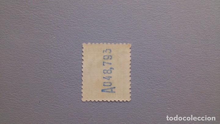 Sellos: ESPAÑA- 1931- II REPUBLICA - EDIFIL 656 - MNH** - NUEVO - BIEN CENTRADO - LUJO - VALOR CATALOGO 49€ - Foto 2 - 273493943