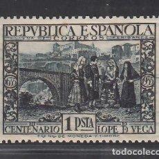 Sellos: ESPAÑA, 1935 EDIFIL Nº 693DP /*/, CENTENARIO DE LA MUERTE DE LOPE DE VEGA. DENTADO 14. Lote 274263038