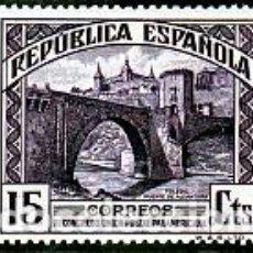 Selos: ESPAÑA.- Nº 606 CONGRESO UNION POSTAL NUEVO SIN CHARNELA.. Lote 274638828