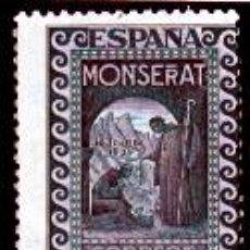 Selos: ESPAÑA.- Nº 640 MONSERRAT NUEVO SIN CHARNELA.. Lote 274639013