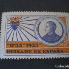 Sellos: SELLO JESUITA BERNARDO DE HOYOS 1733 - 1933 REINARE EN ESPAÑA. Lote 275138163