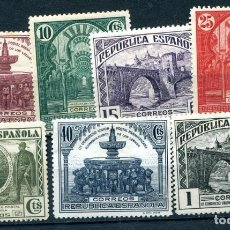 Francobolli: EDIFIL 604 Y 6 MAS. 7 SELLOS UNIÓN POSTAL PANAMERICANA. VER DESCRIPCIÓN. Lote 275216723
