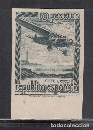 ESPAÑA, 1939 EDIFIL Nº NE 38 S /*/, AVIÓN EN VUELO, NO EXPENDIDO, SIN DENTAR. (Sellos - España - II República de 1.931 a 1.939 - Nuevos)