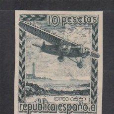 Sellos: ESPAÑA, 1939 EDIFIL Nº NE 38 S /*/, AVIÓN EN VUELO, NO EXPENDIDO, SIN DENTAR.. Lote 275332898