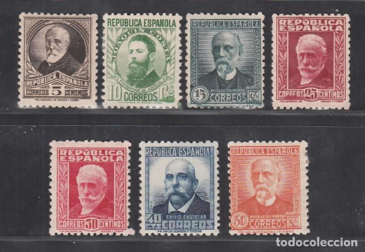 ESPAÑA, 1931-1932 EDIFIL Nº 655 / 661 /*/ PERSONAJES, CON NÚMERO DE CONTROL AL DORSO. (Sellos - España - II República de 1.931 a 1.939 - Nuevos)