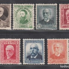 Sellos: ESPAÑA, 1931-1932 EDIFIL Nº 655 / 661 /*/ PERSONAJES, CON NÚMERO DE CONTROL AL DORSO.. Lote 275770793