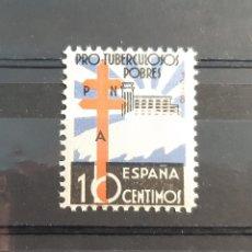 Timbres: ESPAÑA 1938. EDIFIL 866**. NUEVO SIN FIJASELLOS. CENTRADO DE LUJO. Lote 275898073