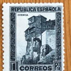 Selos: PERSONAJES Y MONUMENTOS, 1932, EDIFIL 673, NUEVO CON FIJASELLOS. Lote 276079303