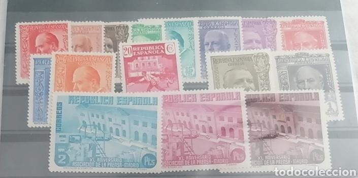 ESPAÑA 1936 - XL ANIVERSARIO DE LA ASOCIACIÓN DE LA PRENSA DE MADRID - EDIFIL 695/710 (Sellos - España - II República de 1.931 a 1.939 - Nuevos)