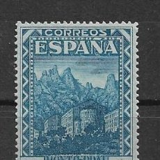 Selos: ESPAÑA=644_MONTSERRAT_NUEVO SIN FIJASELLO_SON LOS DE LA FOTO_ALTO VALOR. Lote 276299423