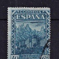 Sellos: SELLOS ESPAÑA AÑO 1931 OFERTA EDIFIL 644 EN USADO VALOR DE CATALOGO 29 €. Lote 276394033