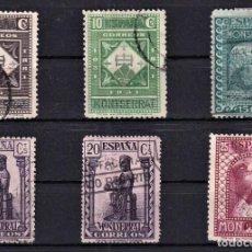 Selos: SELLOS ESPAÑA AÑO 1931 OFERTA EDIFIL 638/642 EN USADO VALOR DE CATALOGO 18.45 €. Lote 276394643