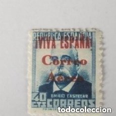 Sellos: 1933. EDIFIL 670*. MH. EMILIO CASTELAR . CON SOBRECARGA Y MARQUILLADO.. Lote 276434673