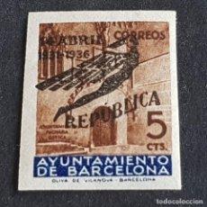 Sellos: BARCELONA,1936, V ANIVERSARIO REPÚBLICA, EDIFIL NE19*, NO EMITIDO, FIJASELLO, ( LOTE AR ). Lote 276546223