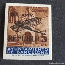 Sellos: BARCELONA,1936, V ANIVERSARIO REPÚBLICA, EDIFIL NE20*, NO EMITIDO, FIJASELLO, ( LOTE AR ). Lote 276546513