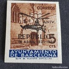Sellos: BARCELONA,1936, V ANIVERSARIO REPÚBLICA, EDIFIL NE21*, NO EMITIDO, FIJASELLO, ( LOTE AR ). Lote 276546888