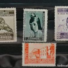 Sellos: ESPAÑA REPUBLICA CORTES CONSTITUYENTES AÑO 1931 NUEVO *. Lote 276619083