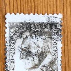 Sellos: SANTIAGO RAMON Y CAJAL, 1934, EDIFIL 680, USADO. Lote 276650833