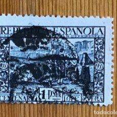 Sellos: MUERTE DE LOPEZ DE VEGA, 1935, EDIFIL 693, USADO. Lote 276654853