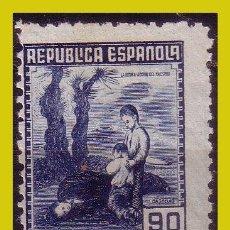 Selos: 1939 CORREO DE CAMPAÑA, EDIFIL Nº NE54 * *. Lote 277087548