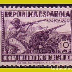 Sellos: 1938 HOMENAJE AL EJÉRCITO POPULAR, EDIFIL Nº 793 * *. Lote 277087608