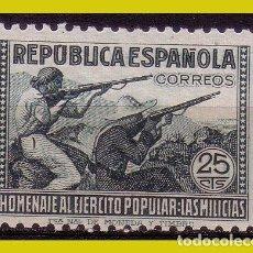 Sellos: 1938 HOMENAJE AL EJÉRCITO POPULAR, EDIFIL Nº 794 * *. Lote 277087633