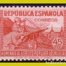 Sellos: 1938 HOMENAJE AL EJÉRCITO POPULAR, EDIFIL Nº 795 * *. Lote 277087648