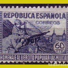 Sellos: 1938 HOMENAJE AL EJÉRCITO POPULAR, EDIFIL Nº 796 * *. Lote 277087673